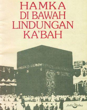 473px-Di_Bawah_Lindungan_Kabah_cover